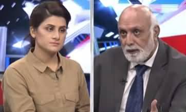 Muqabil (Aleem Khan's Resignation, 9/11, Afghanistan) - 11th September 2021