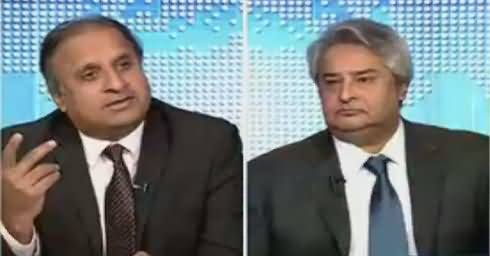 Muqabil (Altaf Hussain Ke Red Warrant) – 7th February 2017