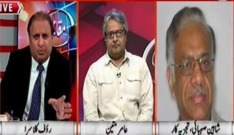 Muqabil (Altaf Hussain Money Laundering & Imran Farooq Murder Case) – 15th April 2015