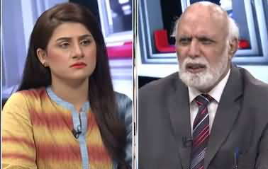 Muqabil (Azad Kashmir Election, Afghanistan, Usman Mirza Case) - 9th July 2021