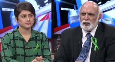 Muqabil (Bad Governance Ki Inteha) - 26th July 2020