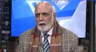Muqabil (Bharat Ki Jarhiyat Ka Khatra, Pakistan Tayyar?) - 22nd December 2019