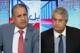 Muqabil (Bijli Bills Mein Awam Se Qarza Surcharge Wasool) – 23rd August 2017