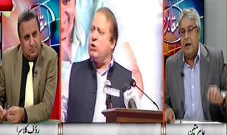 Muqabil (Chairman NAB Press Conf., NA-125 & Other Issues) - 6th May 2015
