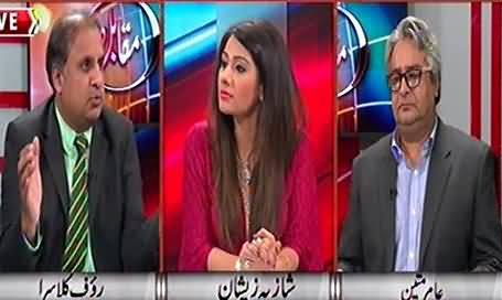 Muqabil (Chairman Senate: Kal Ke Dushman Aaj Ke Dost) - 10th March 2015