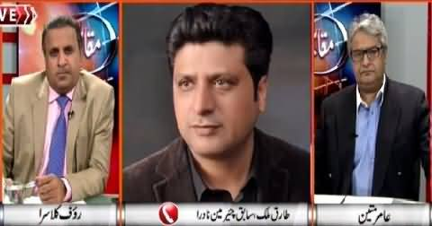 Muqabil (Challenges For Current Chairman NADRA) – 7th May 2015