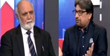 Muqabil (Chief Justice Statement About Accountability) - 11th September 2019