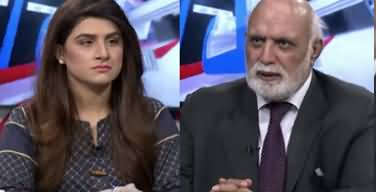 Muqabil (China America Face To Face) - 5th June 2020