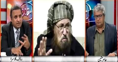 Muqabil (Conditions of Islamic Madrassas in Pakistan) – 14th May 2015