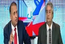 Muqabil (Corrupt And Powerful Mafia in Sindh) – 3rd April 2017