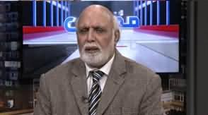 Muqabil (Differences Between Imran Khan & Jahangir Tareen) - 2nd February 2020