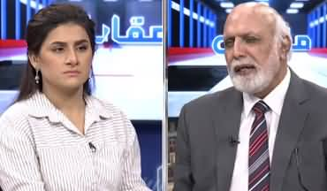Muqabil (Differences Inside PMLN, New Zealand Team) - 17th September 2021