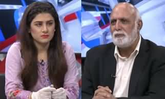 Muqabil (Difficulties For PTI Govt) - 28th June 2020