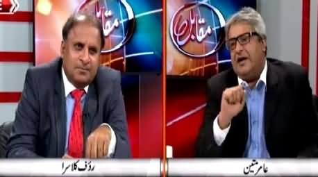 Muqabil (Discussion on Four Main Stories) - 24th March 2015