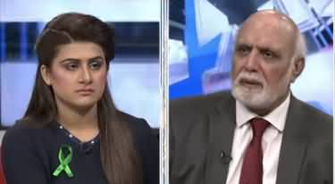 Muqabil (Discussion on Multiple Issues) - 16th February 2020
