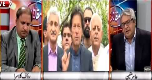 Muqabil (Discussion on Some Important Issues) – 2nd April 2015
