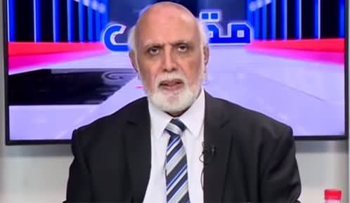 Muqabil (Economic Condition, JKT Group) - 23rd May 2021