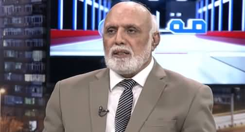 Muqabil (Election Reforms, Other Issues) - 19th June 2021