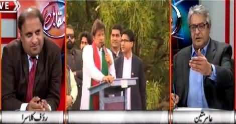 Muqabil (Final Game in Karachi, Reality of Chiniot Reservoirs & Other Issues) – 25th March 2015