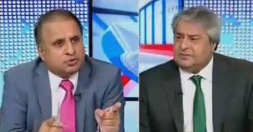 Muqabil (First Hearing After JIT Report) – 17th July 2017