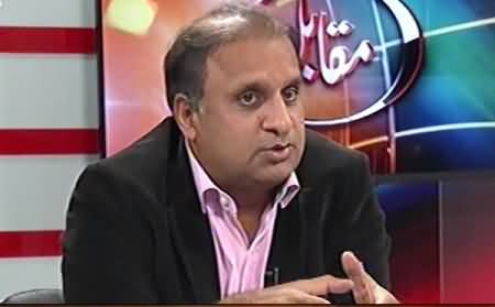 Muqabil (Horse Trading, Pak India Relations & Other Issues) – 3rd March 2015