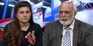 Imran Khan Has Decided Not To Remove CM Punjab Usman Buzdar - Haroon Rasheed