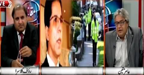 Muqabil (Imran Farooq Murder Case & MQM) – 13th April 2015