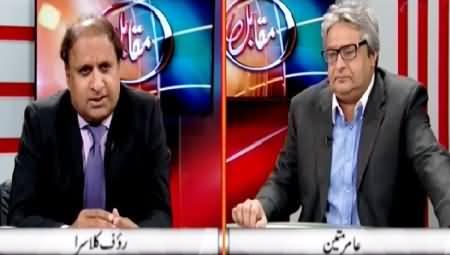 Muqabil (Imran Khan Absent in Parliament, 2 Corruption Scandals) – 7th April 2015