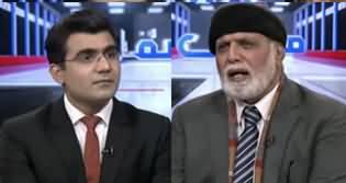 Muqabil (Imran Khan Calls Media