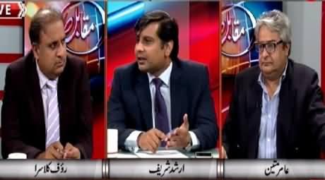 Muqabil (Imran Khan in Karachi & Other Issues) – 9th April 2015