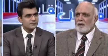 Muqabil (Imran Khan's Saudi Arabia Visit, CJ Comments on PIC Attack) - 14th December 2019