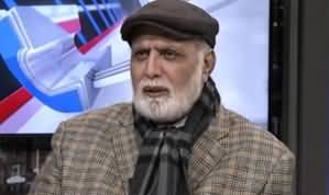 Muqabil (Iran America Clash, Fawad Ch. Slap Mubashir Luqman) - 5th January 2020