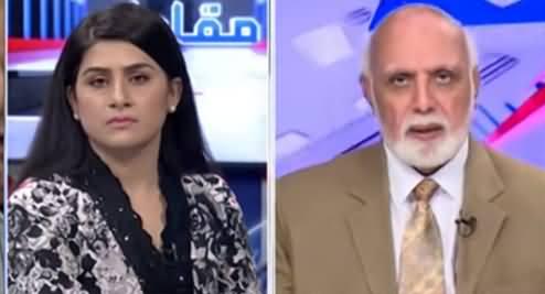 Muqabil (Jahangir Tareen Group, Ring Road Scandal) - 21st May 2021