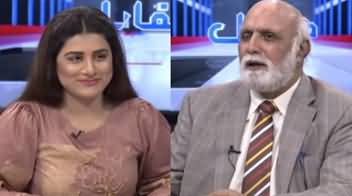 Muqabil (Jahangir Tareen, Nawaz Sharif Contacts?) - 10th July 2020
