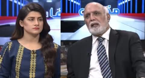 Muqabil (Jahangir Tareen's Return, US Election) - 6th November 2020