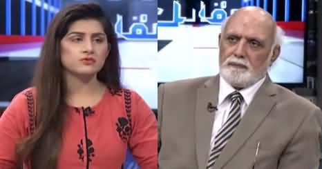Muqabil (Karachi Issues | Opposition United) - 4th September 2020