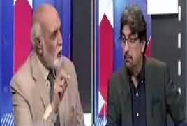 Muqabil (Kashmir Issue, Local Politics) – 21st August 2019