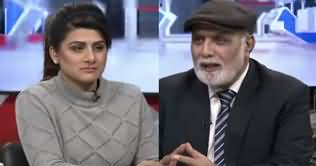 Haroon Rasheed Comments on Protests in Iran After Plane Crash