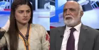 Muqabil (Kia Punjab Mein Aata Mafia Bachaya Ja Raha Hai?) - 10th April 2020