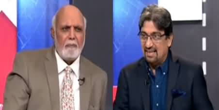 Fazal ur Rehman Can't Bring in 1.5 million People for Protest - Haroon ur Rashid