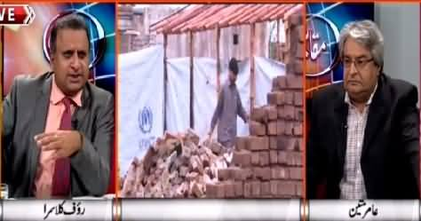 Muqabil (Climatic Changes, Judicial Commission, Zulfiqar Mirza Issue) – 27th April 2015
