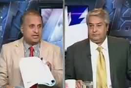 Muqabil (London Flats Kab Khareede Gaye) – 11th January 2016