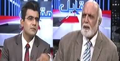 Muqabil (Malik Riaz Settlement, Other Issues) - 8th December 2019