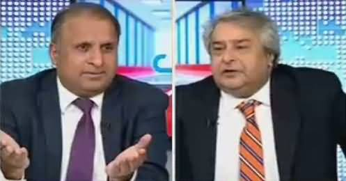 Muqabil (Model Town Report, Another Trouble For Sharif Family) – 5th December 2017