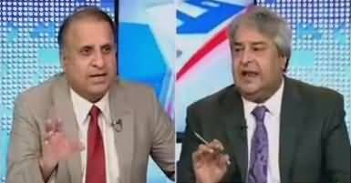 Muqabil (More Revelations in JIT Report) – 13th July 2017