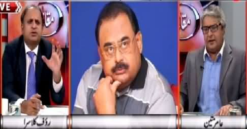 Muqabil (MQM's Difficulties Increasing Day By Day) – 1st April 2015