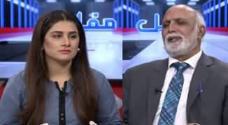 Muqabil (MQM's Reality, Indian Aggression, Other Issues) - 21st June 2020
