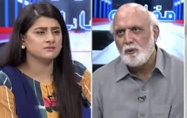 Muqabil (NA-249 Election Results, Other Issues) - 30th April 2021