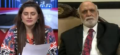 Muqabil (NAB Chaudhry Brothers Ke Nishane Per) - 6th May 2020