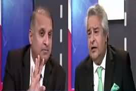 Muqabil (NAB's Questions From Shahbaz Sharif's Family) – 16th April 2019